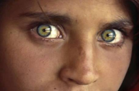 neobvyklá barva očí