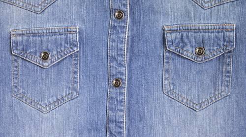Jeden model dvakrát jinak: Džínová košile