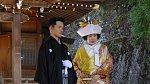 Ilustrační foto - novomanželé v Japonsku