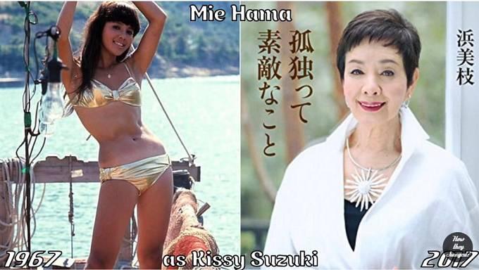 Herečka Mie Hama coby Kissy Suzuki