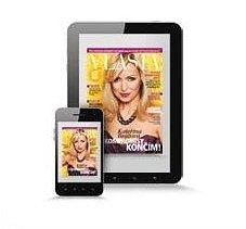Stáhnout si svůj oblíbený časopis můžete i v elektronické podobě
