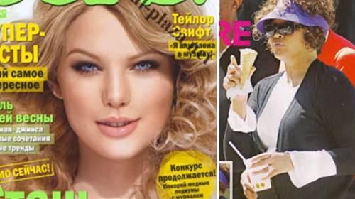 Kiksy celebrit s photoshopem
