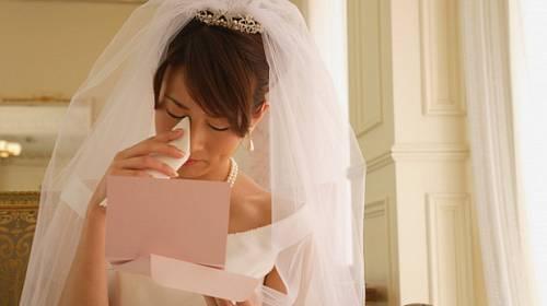 Co byste o něm měla vědět před svatbou?