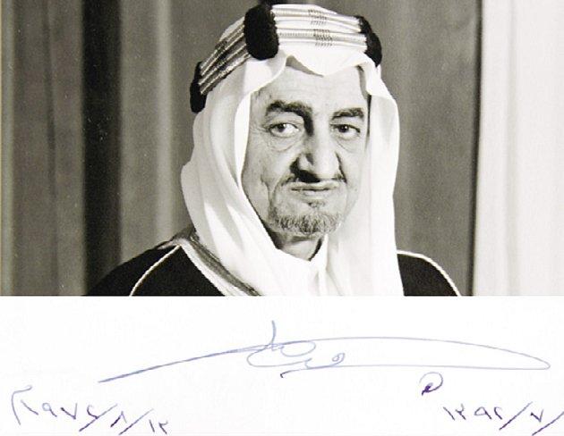 Král Velké Sýrie, poté (1921 až 1933) Iráku Fajsal bin Al Husajn bin Ali El-Hašemi