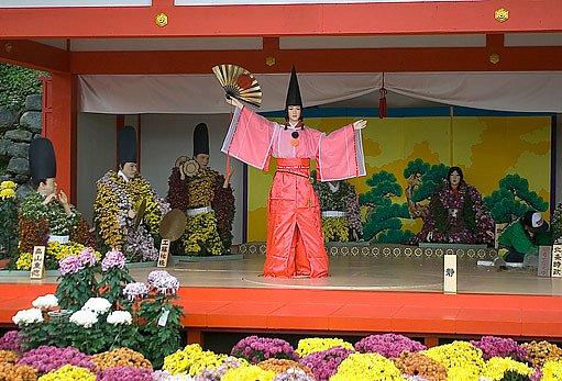 japonské slavnosti chryzantém