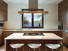 tzv. ostrůvek je v současni velmi moderním prvkem kuchyně
