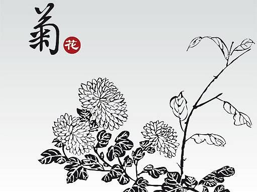 chryzantema v japonském umění