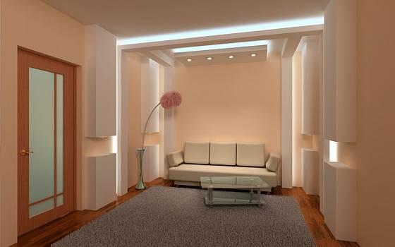 Zajímavě osvětlený obývací pokoj