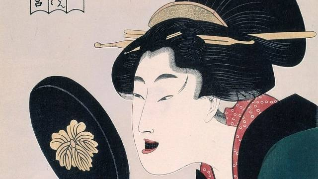 Ohaguro: Podivný japonský ideál krásy žen s černými zuby