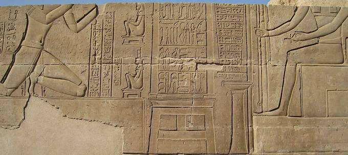 Rytina v chrámu Kom Ombo (chrámovým komplexem na východním břehu Nilu v Horním Egyptě) vyobrazuje utrpení nemocného člověka, který prosí faraona o pomoc. Uprostřed jsou zobrazeny některé lékařské nástroje (skalpely, kleště, kostní pily...).