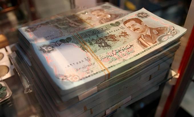 Saddám Husajn vykradl bagdádskou Centrální banku.