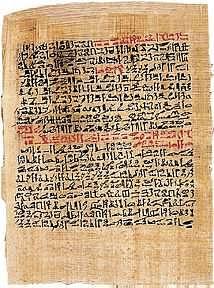 Část Ebersova papyru, je to nejobsáhlejší dochovaný záznam staroegyptské medicíny.