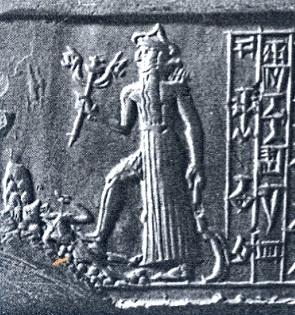 Nergal byl v sumersko-akkadské mytologii bůh smrti a podsvětí. V nejstarších textech byl zobrazován jako dvoukřídlý hmyz podobný komáru.