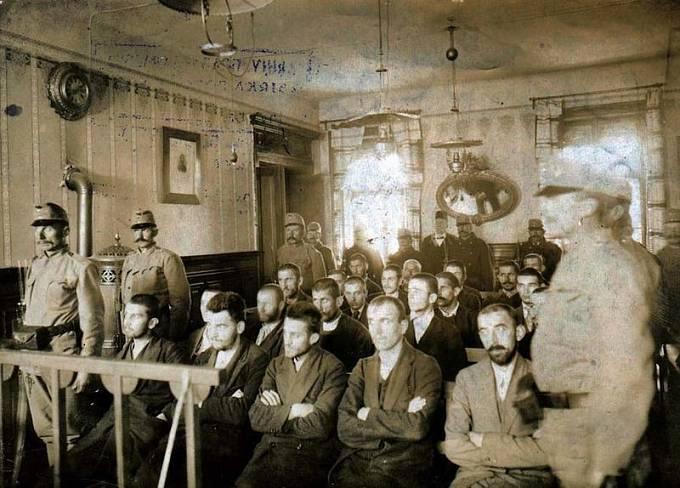 Gavrilo Princip u soudu