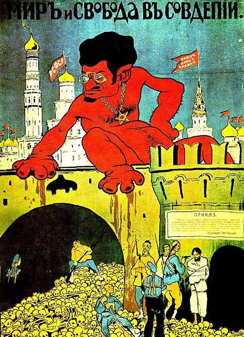 Bělogvardějská válečná propaganda zobrazující karikaturu Trockého jako zlodějského bolševika