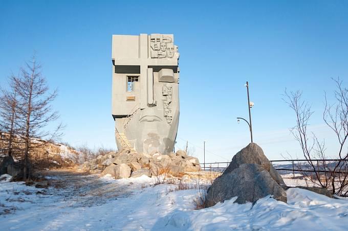 Památník obětem, které zahynuly v gulagu Kolyma.