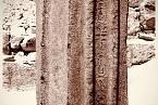 Fragment pylonu - pyramida Pepiho II.