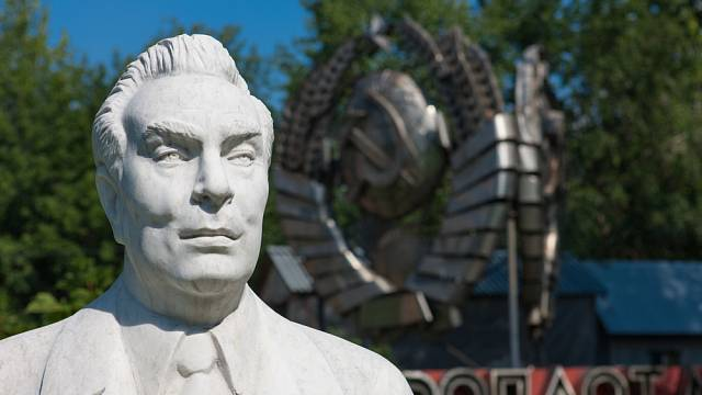 Socha Leonida Brežněva
