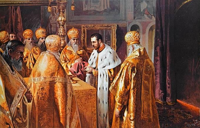 Korunovace cara Mikuláše II.