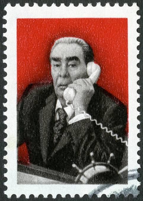 Leonid Brežněv na poštovní známce