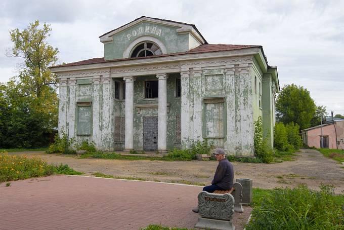 Budova bývalého kina Rodina v Kotelnichu