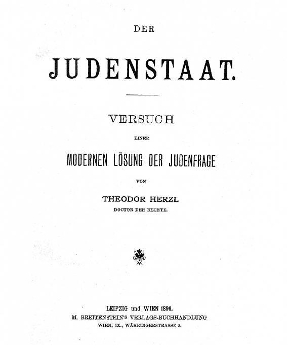 První vydání základní knihy sionismu. Gisi Fleischmannová byla silně ovlivněna sionistickým hnutím a usilovala o kariérní růst ve slovenské sionistické organizaci. V roce 1926 stála u zrodu slovenské sekce Mezinárodní ženské sionistické organizace (WIZO).