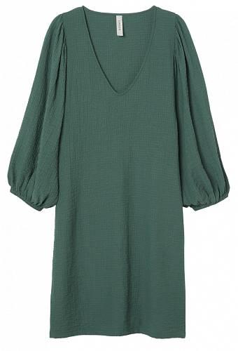 Šaty, Lindex, info o ceně v obchodě