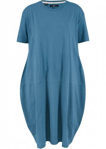 Mikinové šaty, Bonprix, 579 Kč