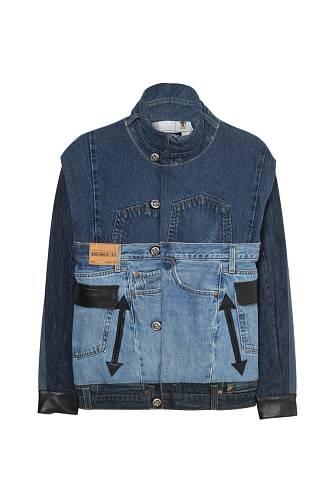 Džínová bunda, Desigual, info o ceně v obchodě