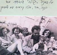 Alia na lodi, odjezd do Izraele. Zleva: Eva Grossová, Hana Franklová, Eva Lukešová, Otta B. Kraus s dvouletým synem Šimonem, Eva Schlachetová. Květen 1949