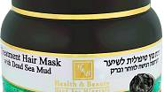Dead Sea, Kosmetikahb.cz, 390 Kč