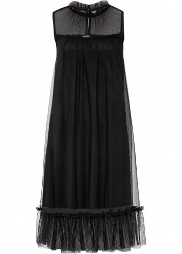 Šaty, Bonprix, 999 Kč