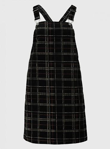 Šatová sukně, Tu Clothing, 890 Kč
