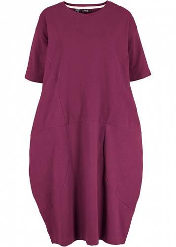 Balonové šaty, Bonprix, 629 Kč