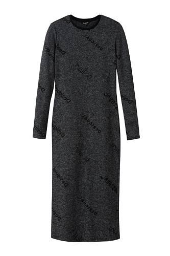 Úpletové šaty, Desigual, 2599 Kč