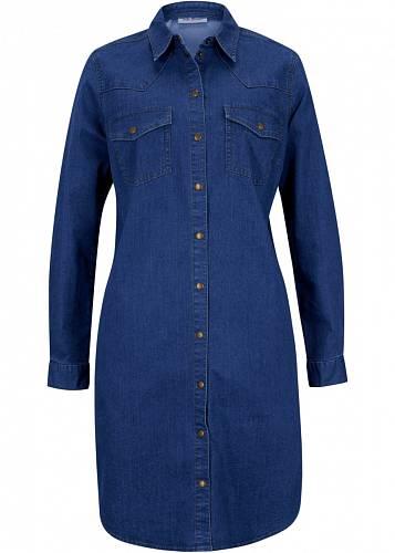 Džínové šaty, Bonprix, 749 Kč