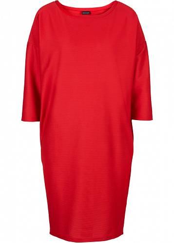 Mikinové šaty, Bonprix, 449 Kč