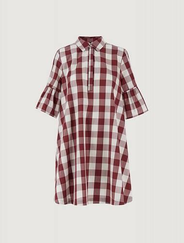 Košilové šaty, Marella, 3500 Kč