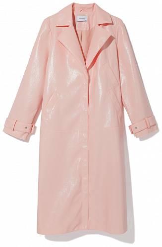 Kabát, Reserved, info o ceně v obchodě