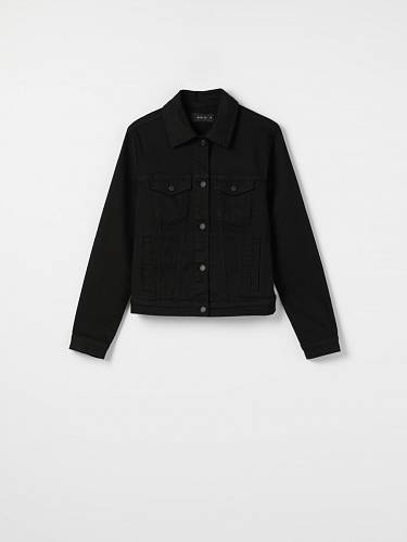 Džínová bunda, Mohito, 899 Kč