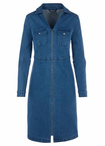 Džínové šaty, Kaleidoscope, info o ceně v ob chodě