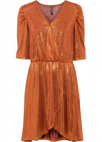 Šaty, Bonprix, 349 Kč