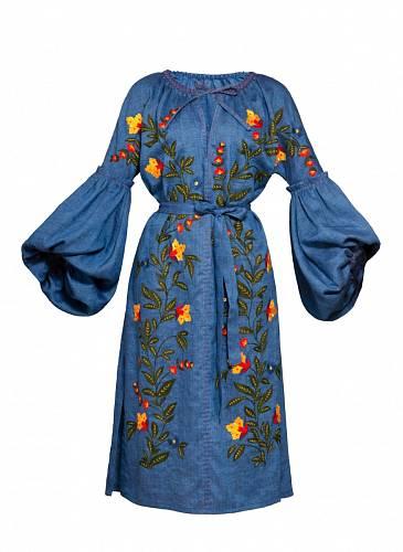 Šaty, Nila, info o ceně v obchodě
