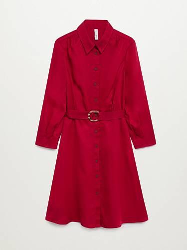 Šaty, Very, info o ceně v obchodě
