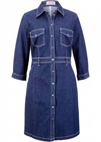 Džínové šaty, Bonprix, 899 Kč