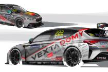 Vůz, se kterým Petr Fulín pojede nedělní závod světového poháru cestovních vozů FIA WTCR.