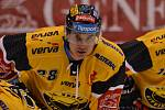 Hokejista Karel Kubát.