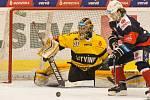 Hokejový gólman Martin Pejsar