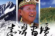Výstava fotografií Taiwan Sublime, 20.4. - 19.5.2010 v Hradci Králové.
