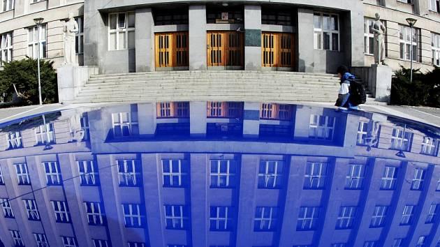 Budova Krajského soudu v Hradci Králové. Ilustrační fotografie.